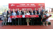 HKJC Chairman Dr Simon Ip, HKJC Stewards, top executives of Bank of China (Hong Kong) Trustees Limited and Bank of China (Hong Kong) Limited, and the winning connections of race winner Able Friend, smile for cameras in the BOCHK Wealth Management Jockey Club Mile trophy presentation ceremony.
