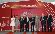 HKJC Chairman Dr Simon Ip, top executives of the HKJC, Bank of China (Hong Kong) Trustees Limited and Bank of China (Hong Kong) Limited, as well as Able Friend's owner Dr Cornel Li Fook Kwan, toast for success after the race.