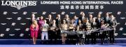 浪琴表香港短途錦標頒獎儀式大合照。
