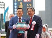日本中央競馬會理事長後藤正幸(右)頒發高松宮紀念賽錦標予「友瑩格」的馬主楊毅。