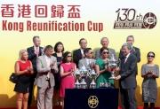 香港特別行政區財政司司長曾俊華頒發獎盃予香港回歸盃得勝馬匹「準備就緒」的馬主代表。
