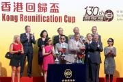 中央人民政府駐香港特別行政區聯絡辦公室副主任楊健頒發獎盃予香港回歸盃得勝馬匹「準備就緒」的練馬師方嘉柏。