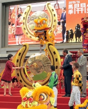 香港特別行政區政務司司長林鄭月娥揮動大槌,敲響巨型銅鑼,標誌著新馬季揭開序幕。
