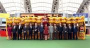 香港特別行政區政務司司長林鄭月娥、馬會主席葉錫安博士、行政總裁應家柏及一眾董事合照。