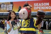 新馬季開鑼,入場人士獲贈2015/16馬季賽事月曆。
