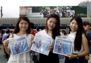 新馬季開鑼,入場人士獲贈2016/17馬季賽事月曆。