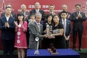 中國銀行(香港)有限公司副總裁龔楊恩慈頒發水晶獎座予練馬師告東尼。