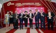香港賽馬會主席葉錫安博士、馬會高層、中銀國際控股有限公司及中國銀行(香港)有限公司高層、及「中銀理財」馬會一哩錦標頭馬「美麗大師」的馬主,一同舉杯祝捷。