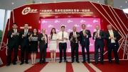 Club Chairman Dr Simon Ip, top executives of the HKJC, Bank of China (Hong Kong) Trustees Limited and Bank of China (Hong Kong) Limited, and Not Listenin'Tome's owner Matthew Wong Leung Pak, toast for success after the race.