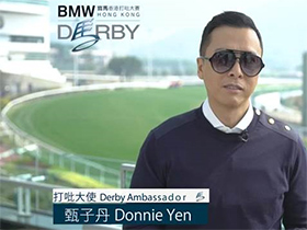 【BMW HK Derby 2018】Donnie Yen: Are you ready for the BMW Hong Kong Derby